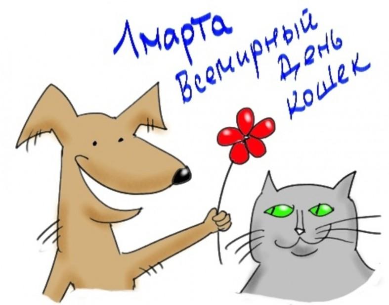 Картинки к дню кошки, своими руками
