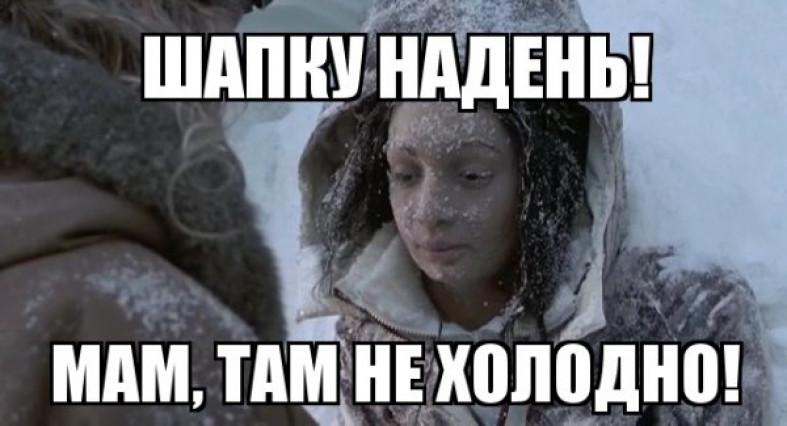Февраль принесет в государство Украину морозы исильный ветер