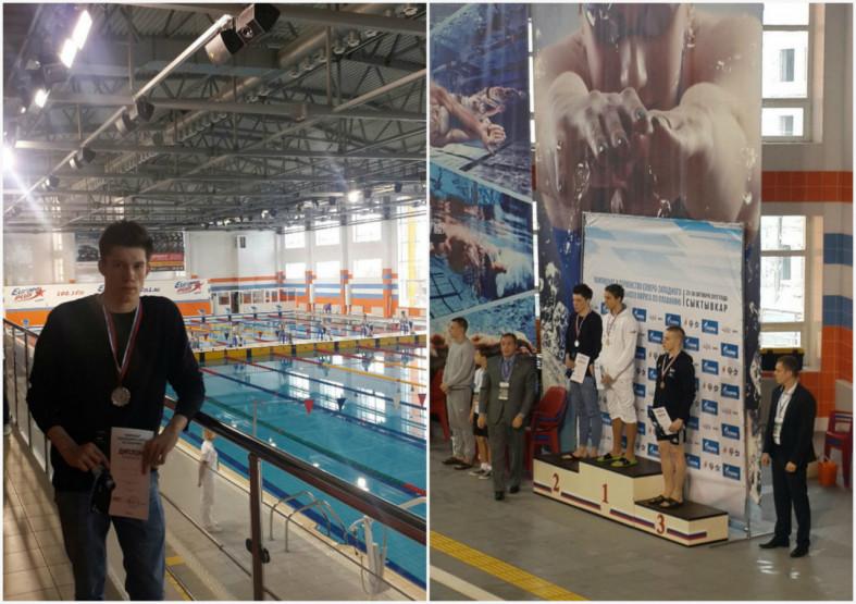 Тверские пловцы привезли три медали счемпионата ипервенства ЦФО