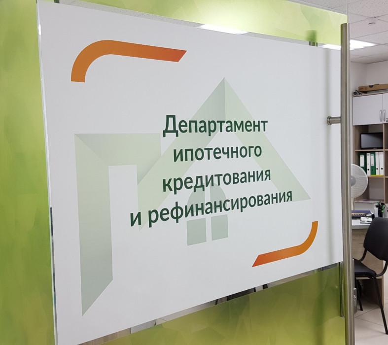 Втб банк клиент онлайн старый дизайн