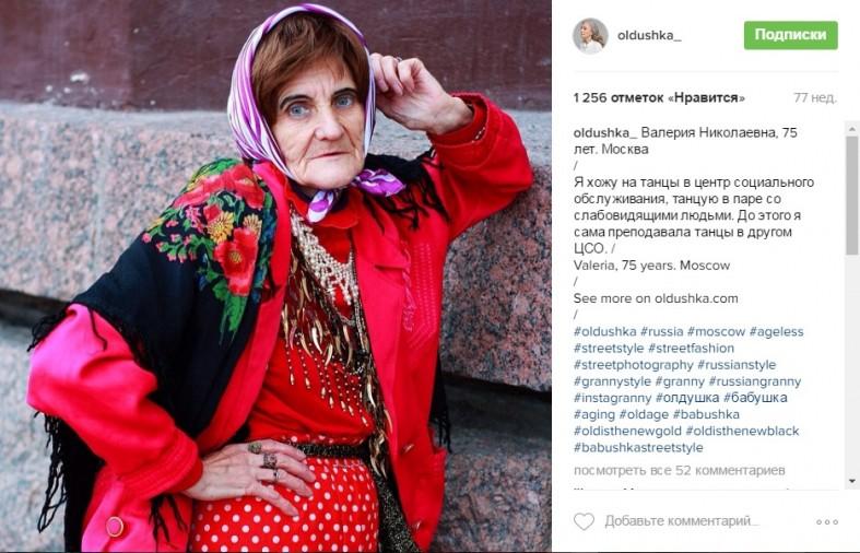 Девушка ищет любовника в Петрозаводске