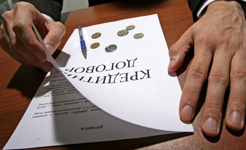 займ под залог недвижимости в петрозаводскев данный момент банки дают кредиты