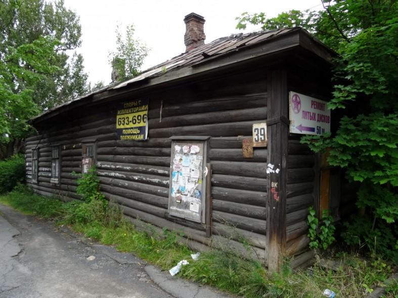 Секс с стари женщин дома рускеала 2