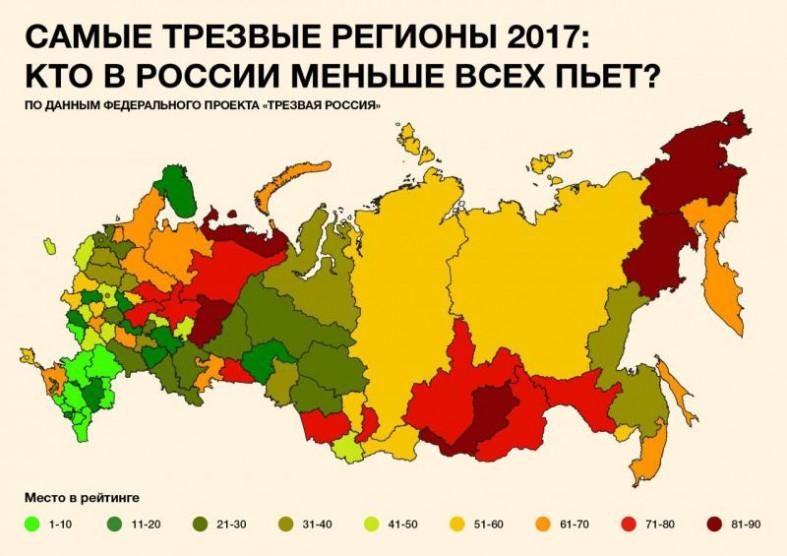 Как часто граждане Мурманской области выпивают спирт?