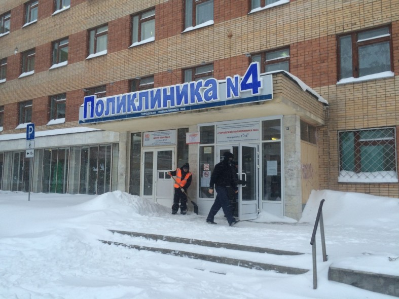 Тайское гелевое мыло для похудения купить в Новосибирске