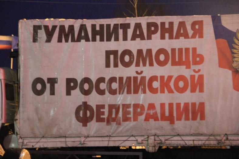 Фото: Сто новогодних елок отправились из Карелии на Донбасс  Фото: Сто новогодних елок отправились из Карелии на Донбасс