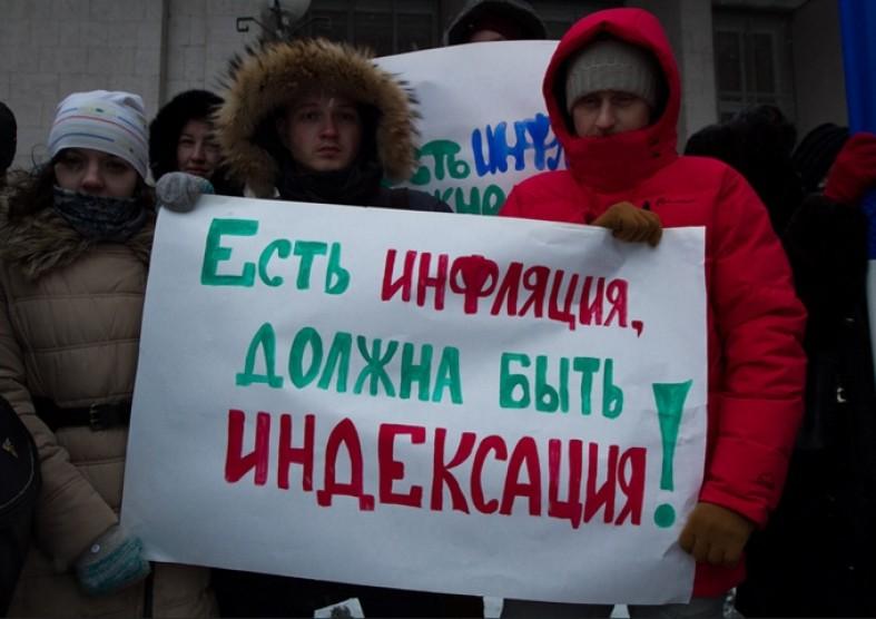 Прожиточный минимум в Республике Карелия в 2 15 и в
