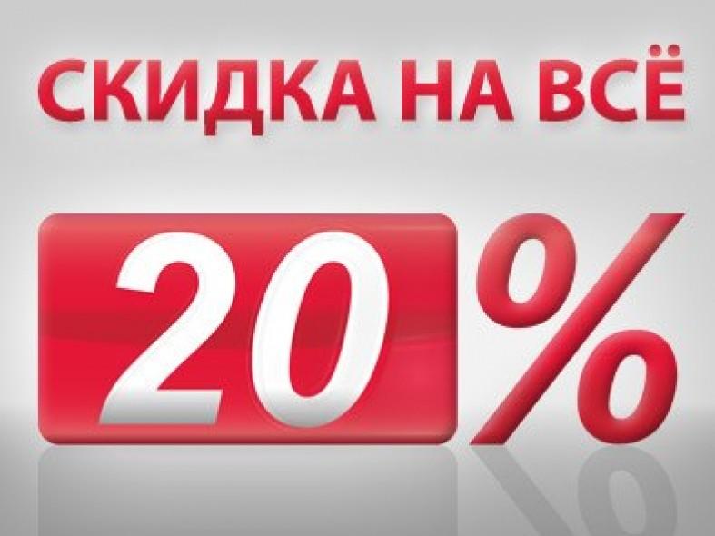 Роспотребнадзор Карелии рассказал всю правду о распродажах в России  Роспотребнадзор Карелии рассказал всю правду о распродажах в России