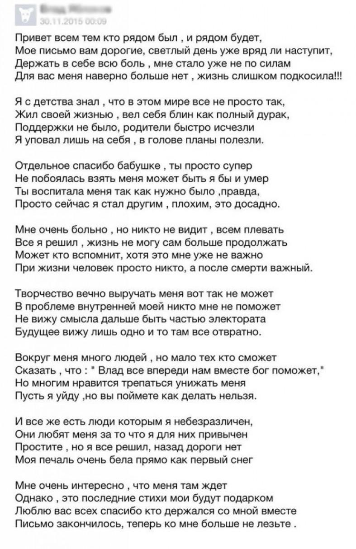Стихотворение для больной девушки