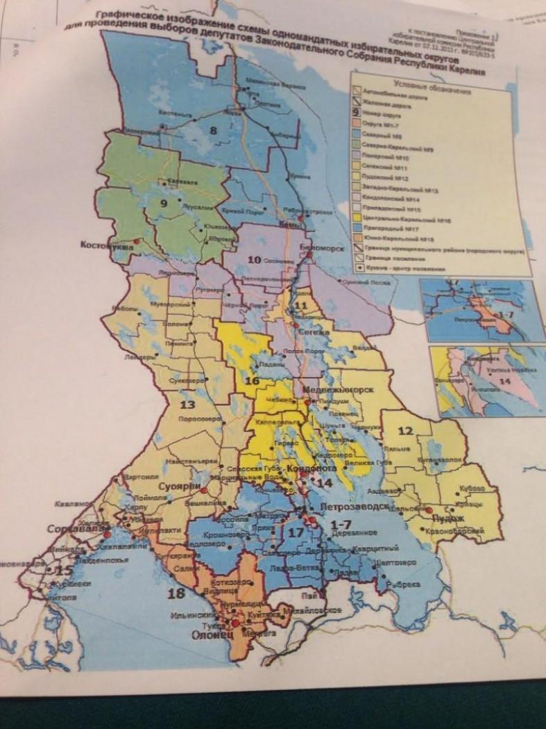 Карелию разделили на новые избирательные округа  Карелию разделили на новые избирательные округа
