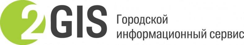 2ГИС входит в двадцатку самых дорогих компаний Рунета по версии Forbes.  Городской информационный сервис охватывает более 290 городов в 9 странах. 3168760001c