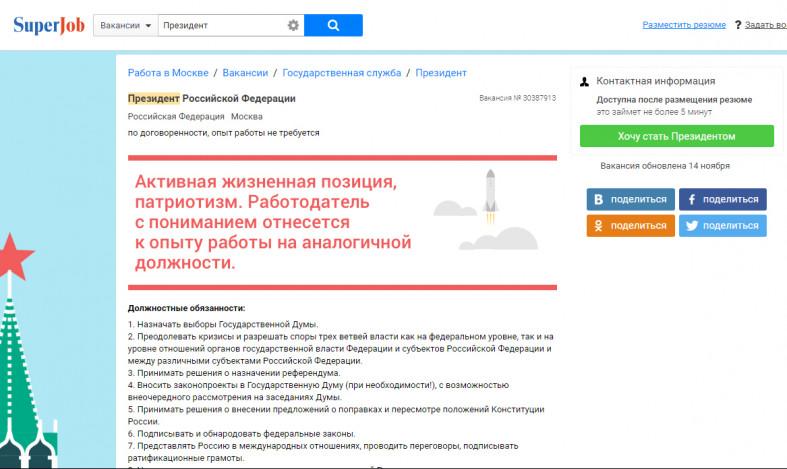 заказать билеты сайт по поиску работы в москве труд ру хорошего дома может