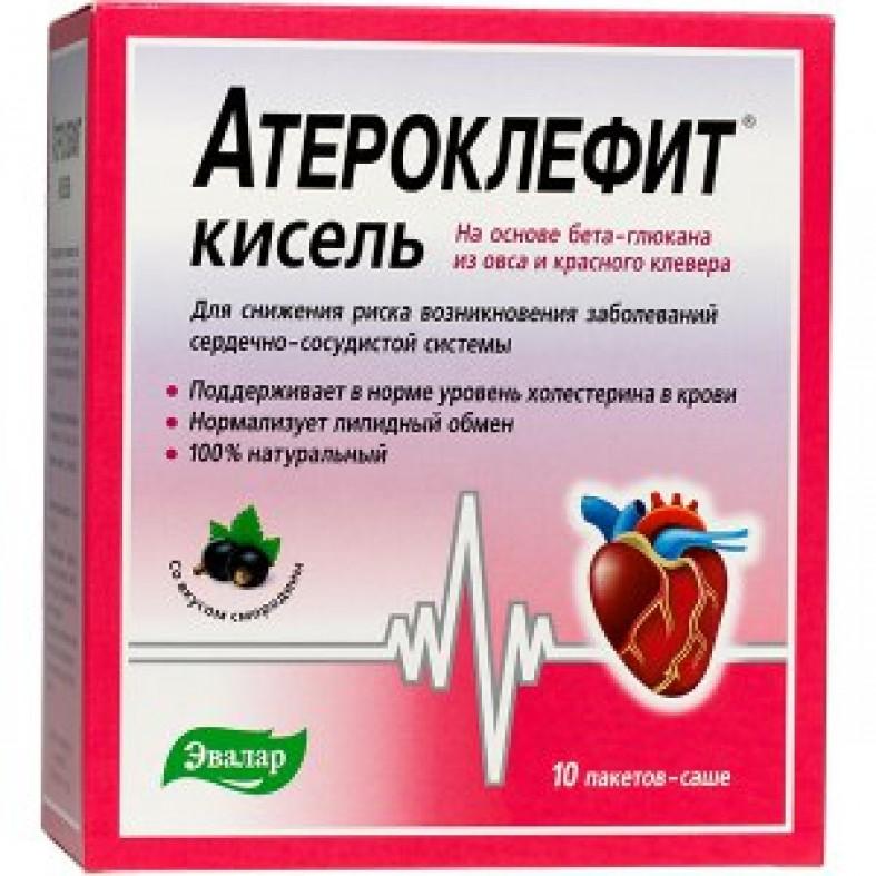 Холестериновая бляшка в сонной артерии 50 процентов