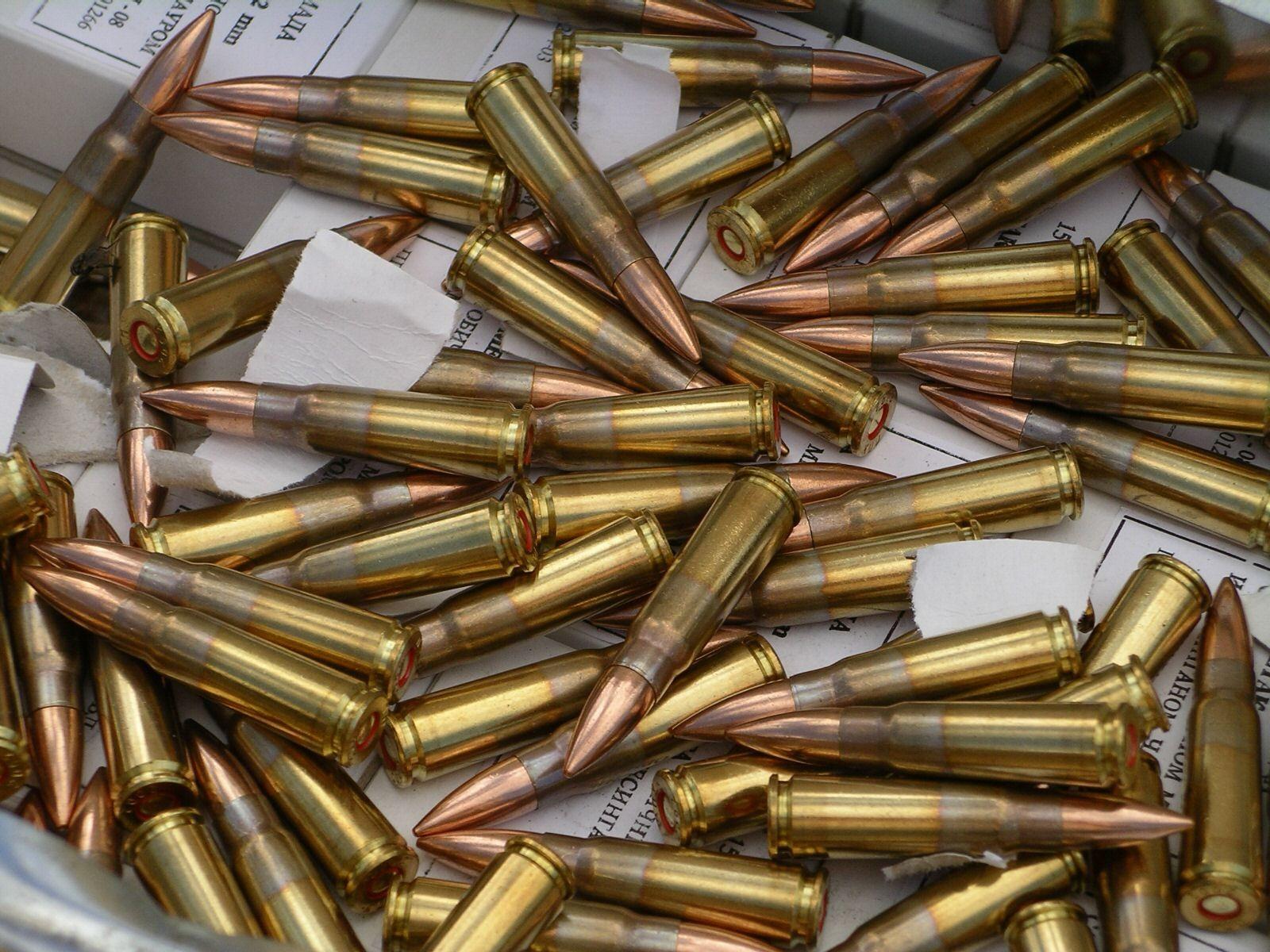 Патроны на оружие в картинках