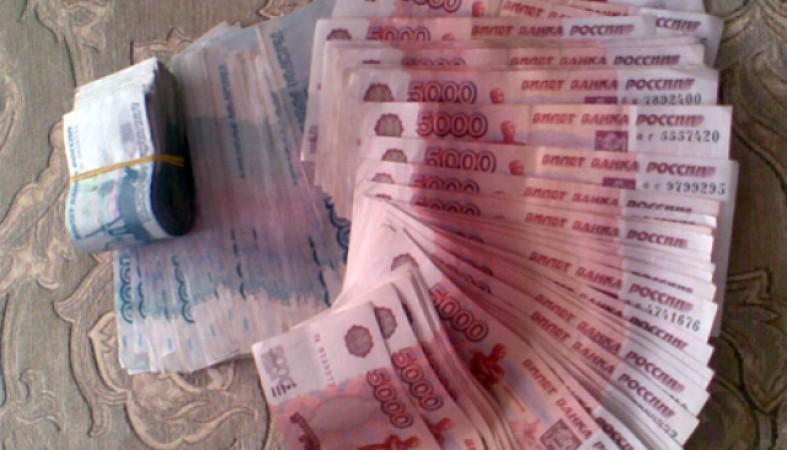 кредит на 350 тысяч рублей сколько места занимает приложение на айфоне