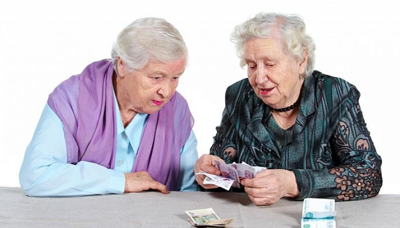 Кто выплачивает страховые пенсии