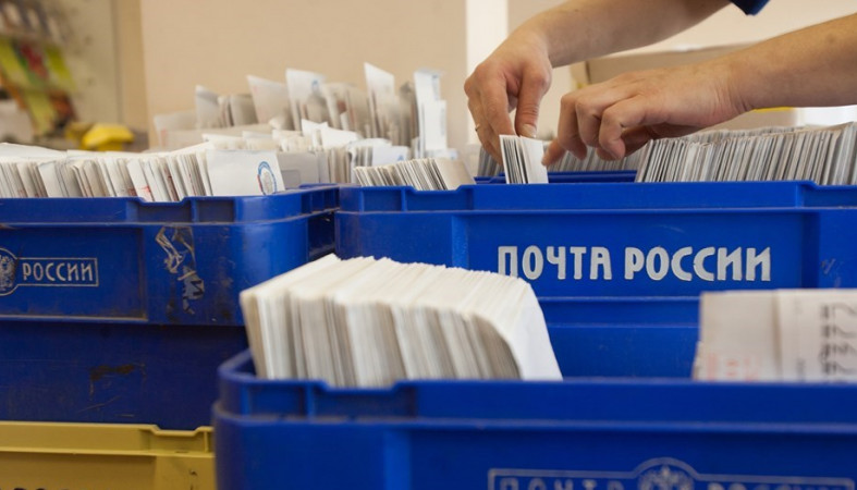 1-ый в Российской Федерации почтальон-беспилотник доставит посылки вбурятское село 2апреля