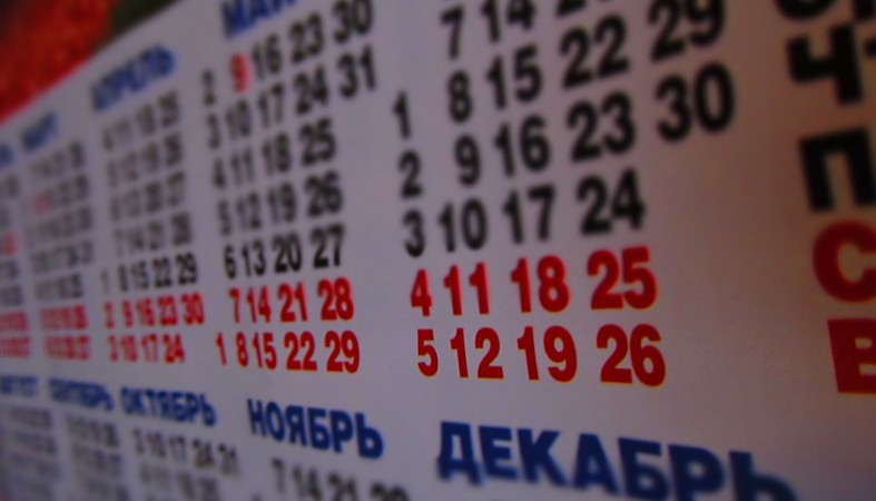 Социологи узнали  отношение граждан России  котказу оттрансляции Евровидения