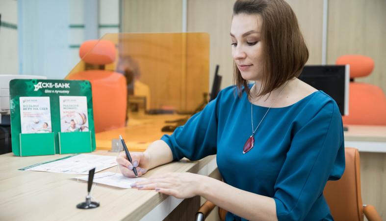 получить онлайн займ в казахстане