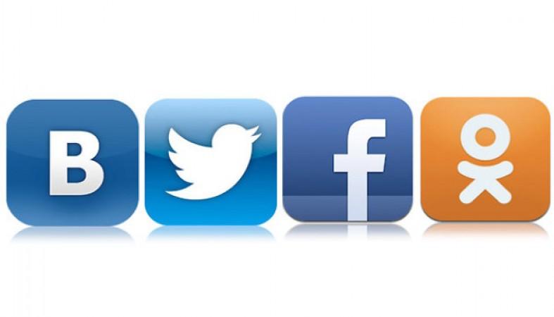 Чиновников будут увольнять за сокрытие личных аккаунтов в соцсетях