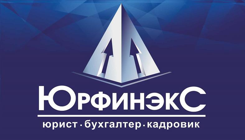 Сдача электронной отчетности петрозаводск срок сдачи электронной отчетности