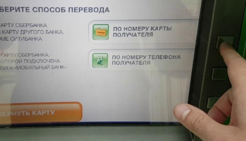 тинькофф банк кредитная карта доставка
