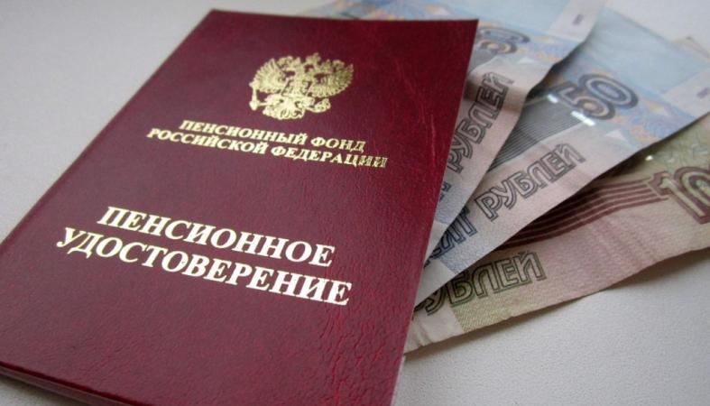 Какая будет минимальная пенсия в 2017 году в казахстане