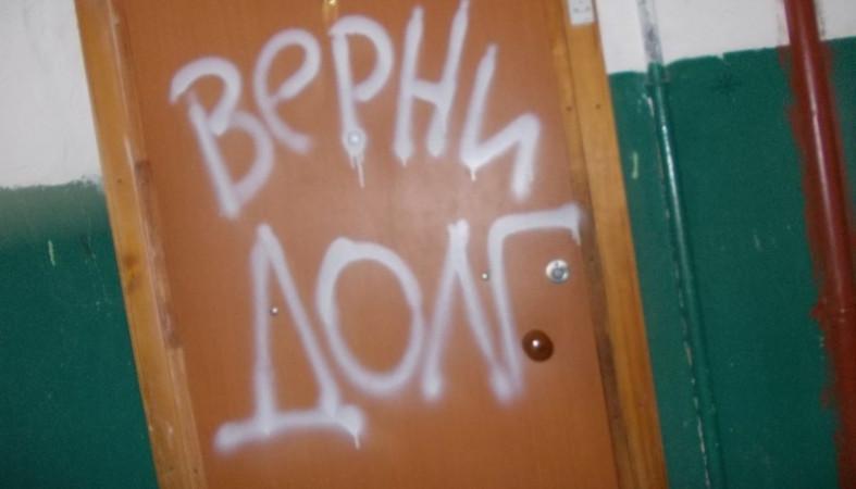 ЦБ: коллекторы неполучат доступ кбиометрическим данным граждан России