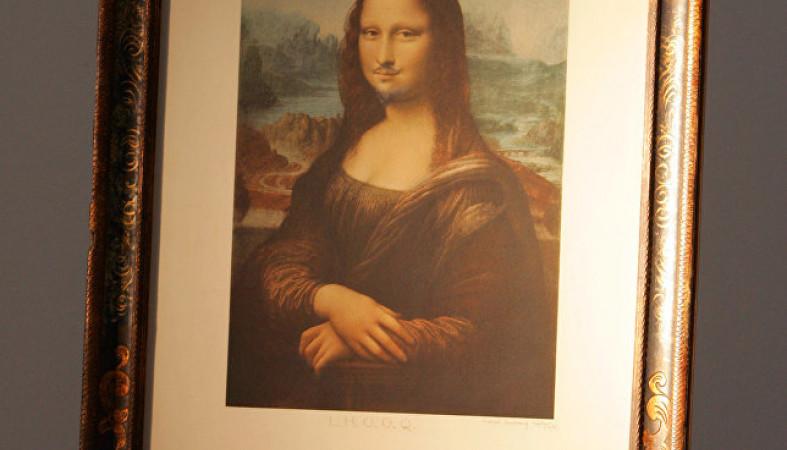 Бородатая «Мона Лиза» ушла смолока за743 тысячи долларов