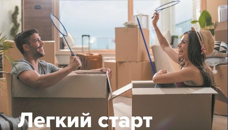 кредиты с плохой кредитной историей новосибирск