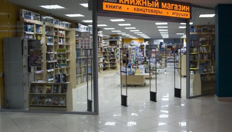 p В одном из торговых центров Петрозаводска закрывается книжный магазин  федеральной сети