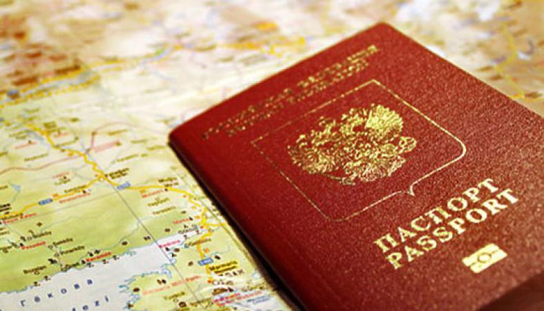 Государственная дума утвердила повысивший пошлины назагранпаспорт иправа закон