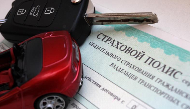 Косени цены наОСАГО в Российской Федерации снова возрастут