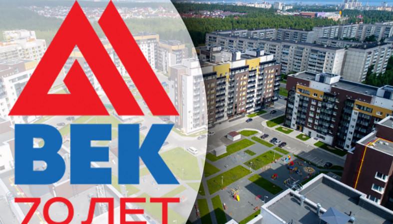 Карельская домостроительная компания ооо постоянно покупаем строительные пиломатериалы