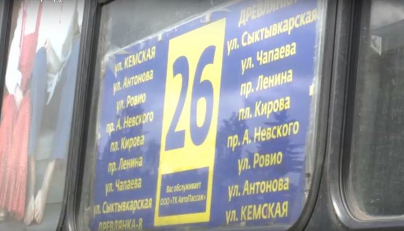 Daily News → Сегодня вПетрозаводске начнется отопительный сезон, однако пока не всюду
