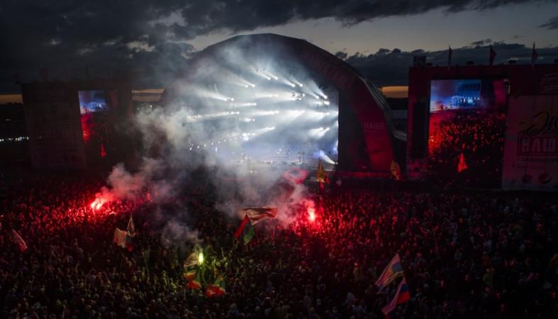 Фестиваль «Нашествие» перенесен на 2022 из-за коронавируса