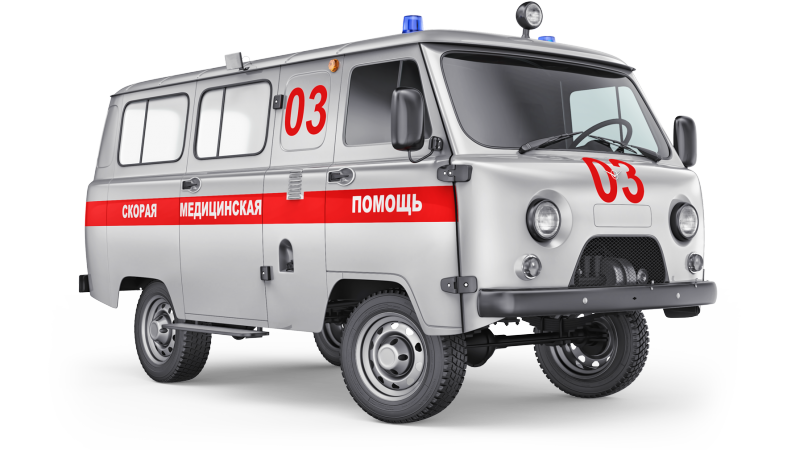 Республиканская больница москва адрес