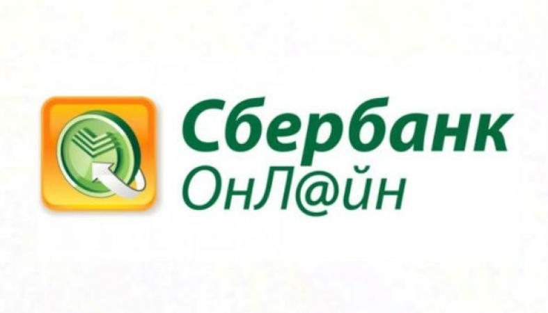 SberbankOnline