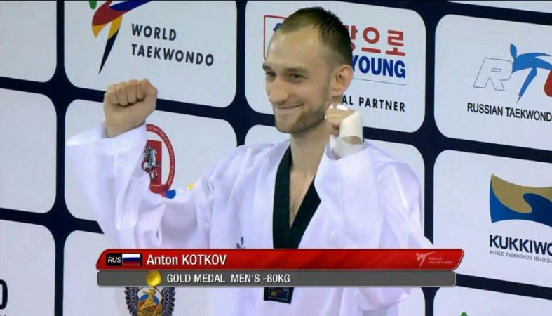 Антон Котков стал победителем этапа мировой серии потхэквондо