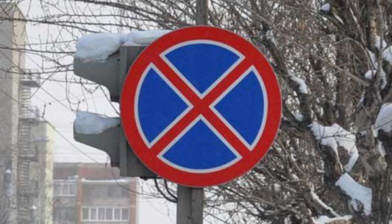 Изменения вносятся в организацию движения на одной из улиц Петрозаводска