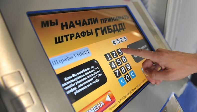 Нарушители ПДД с1января 2016 смогут оплачивать только половину штрафа