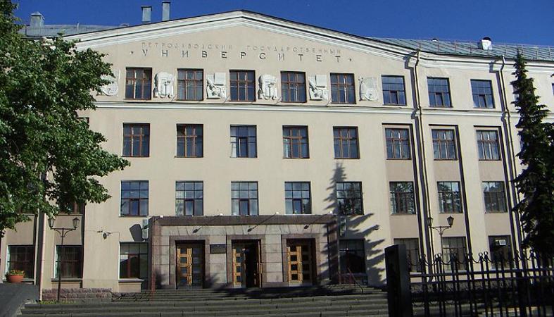У студентов ПетрГУ появился шанс заработать по 400 тысяч рублей