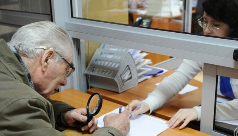 Отмена выплат пенсий по решениям судов