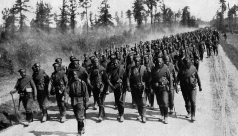 Урок Мужества K 100-Летию Первой Мировой Войны