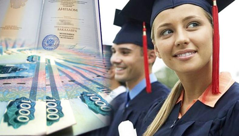 Кабмин утвердил правила господдержки образовательного кредитования