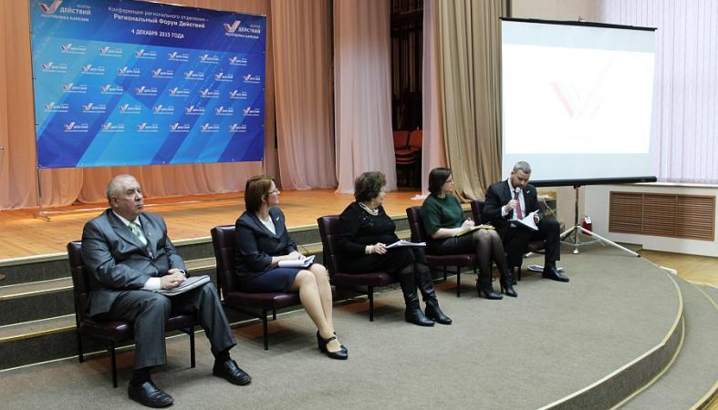 Карельский народный фронт сэкономил 147 млн бюджетных рублей