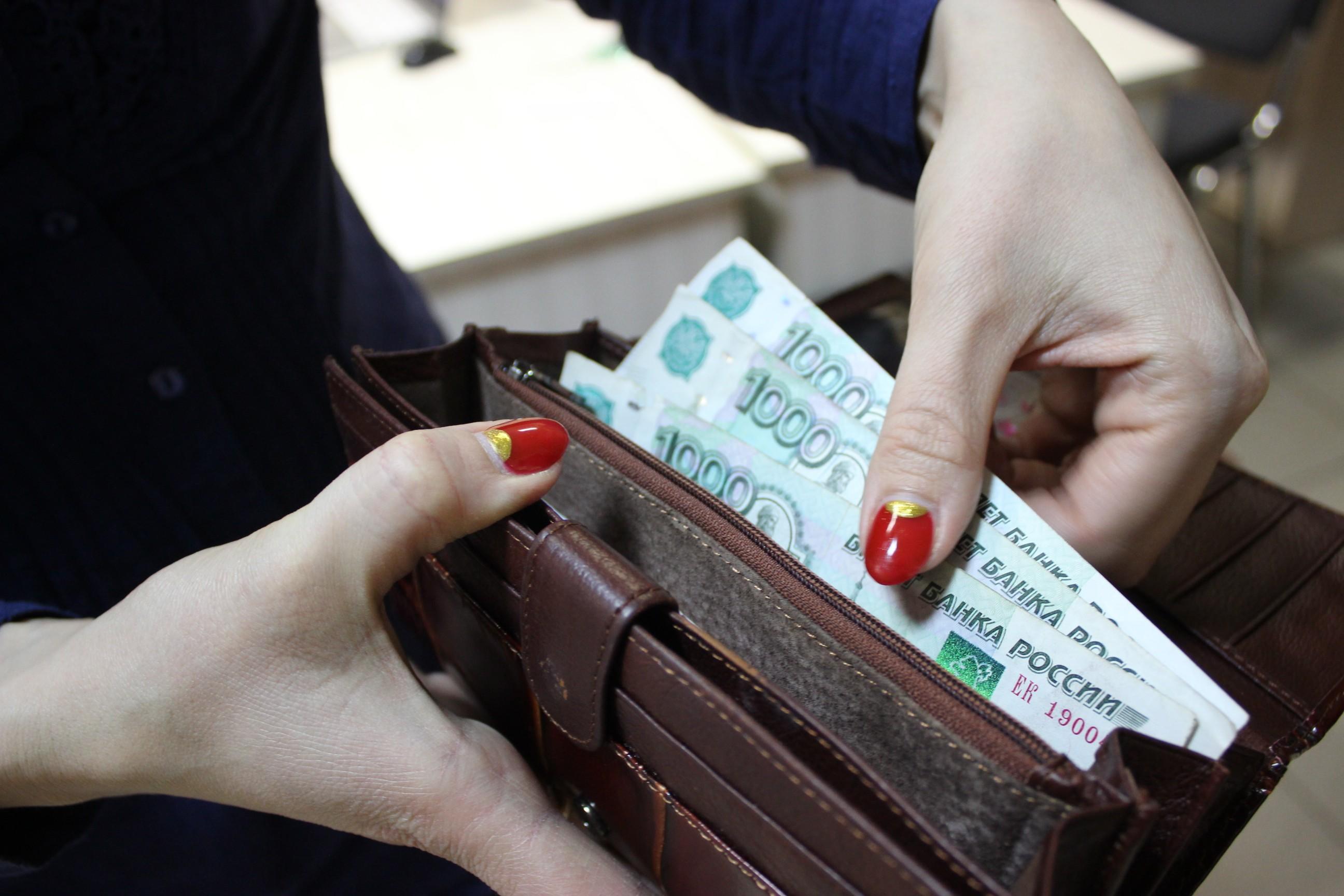 ООН предсказывает явный рост зарплат граждан России в 2017-ом году