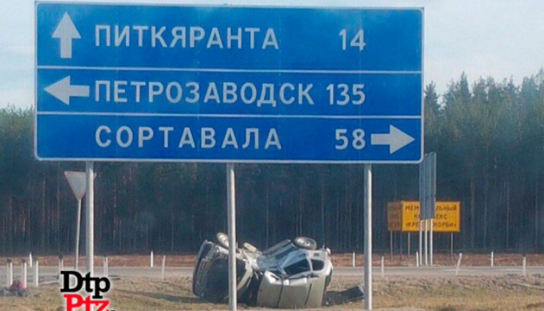 ВПиткярантском районе в трагедии умер один человек, двое ранены