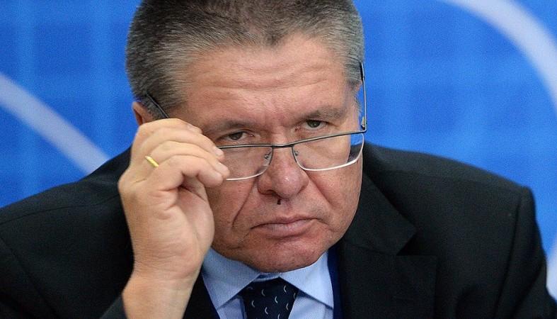 Неуспел. Улюкаев подал вотставку еще осенью