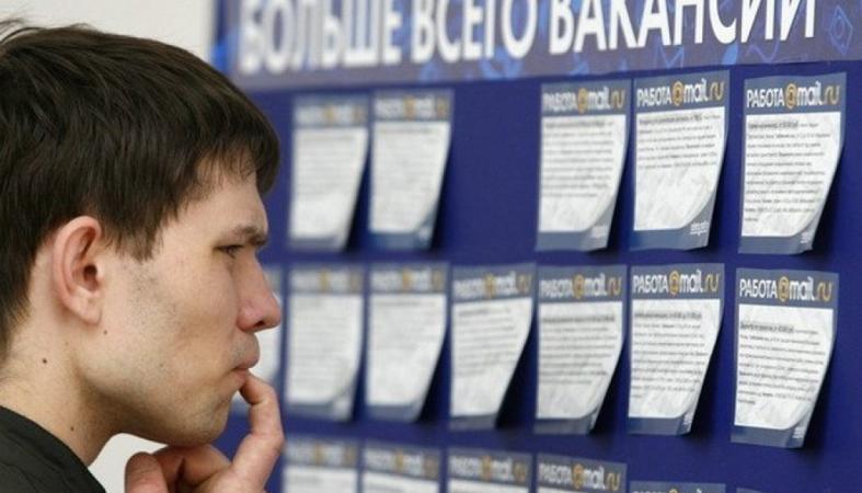 Ярмарка вакансий пройдет завтра в Петрозаводске